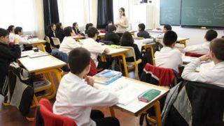 Eğitim Sisteminde Öğretmenlerimiz Kalitesiz Mi?
